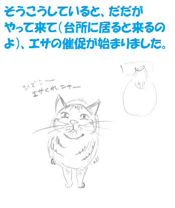 2013092802.png