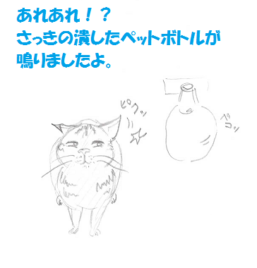 2013092803.png