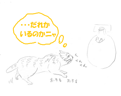 2013092804.png
