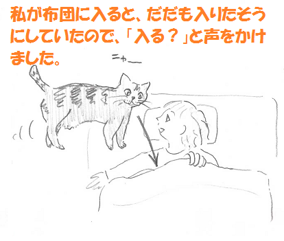 2013111501.png