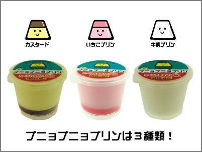 pudding4-3.jpg