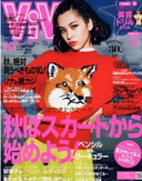 ViVi10月号掲載アイテムをCHECK!!