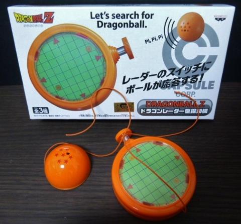 ball010_20130715005014.jpg