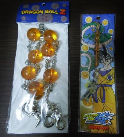ball012.jpg