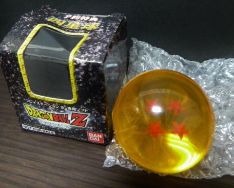 ball013_20130714040303.jpg