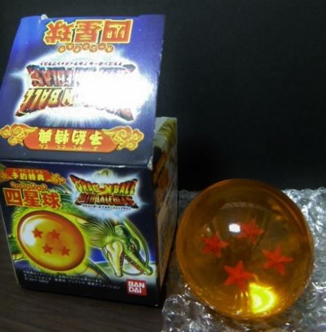 ball014_20130714040303.jpg