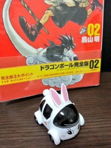 ichibankuji_20130727_007.jpg