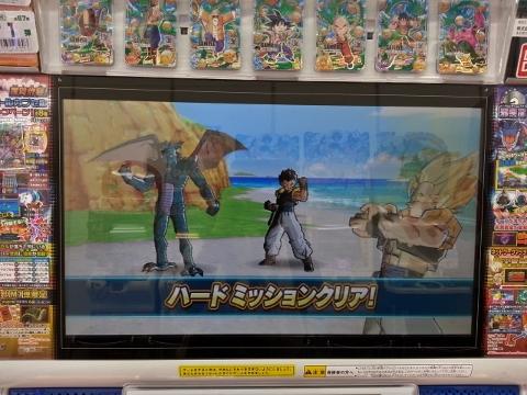 jyaakuryuum011.jpg