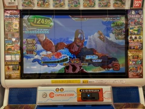 jyaakuryuum012.jpg