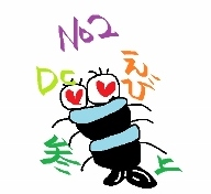 無題 (500x205)