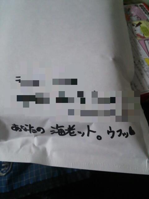 20130921_224852.jpg