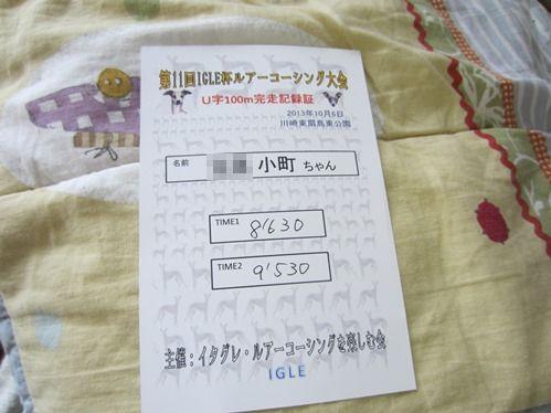 1006IGLE_24.jpg