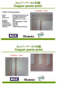 AGC銅ペースト マイクロテック