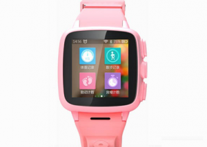 B-SMART_smartwatch_image.png