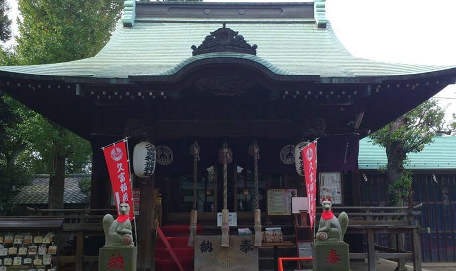 hisatomiinari_haiden.jpg