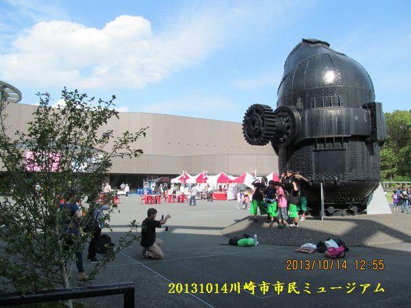 1014museum01.jpg