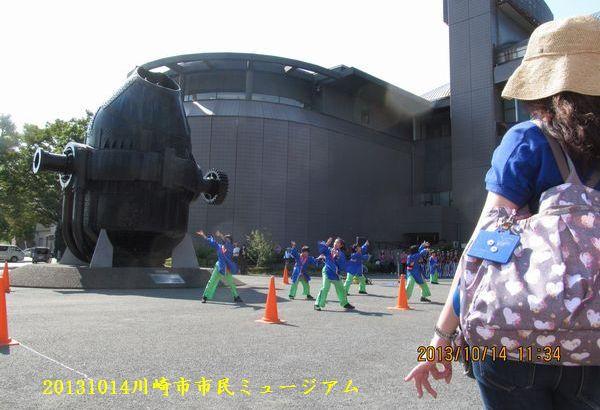 1014museum06.jpg