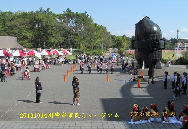 1014museum09.jpg