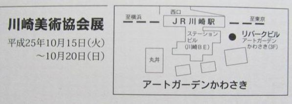 1015kwasaki02.jpg