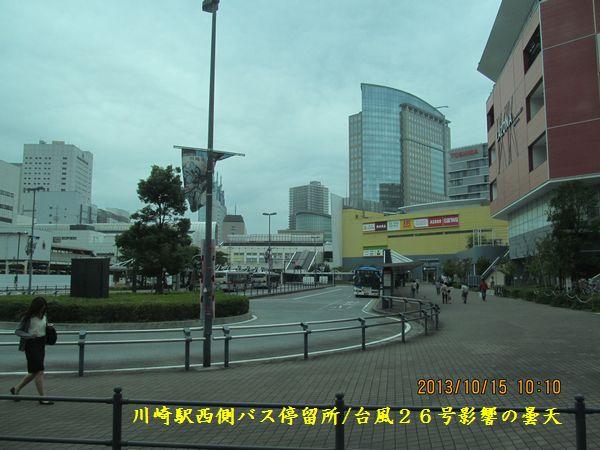 1015kwasaki04.jpg