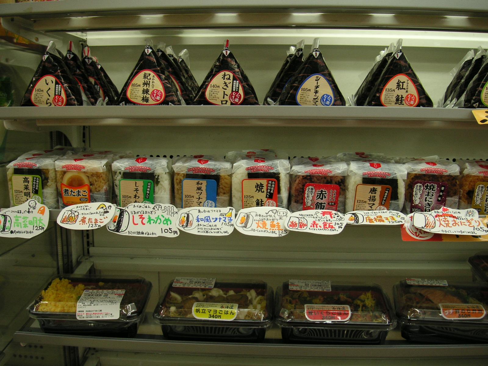 糖質制限ダイエット お弁当・総菜コーナー