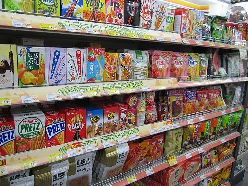 糖質制限ダイエット コンビニお菓子コーナー