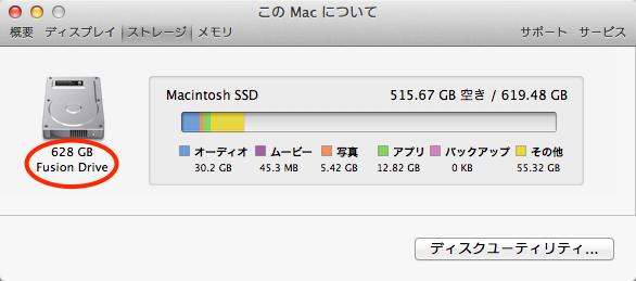この_Mac_について_1