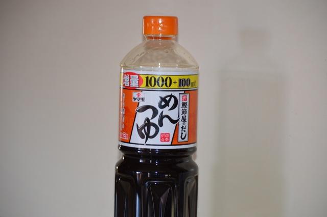 調味料編3