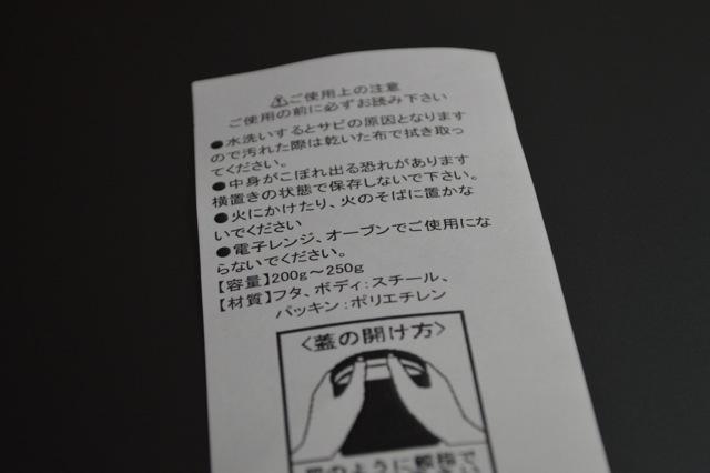 カルディキャニスター缶4