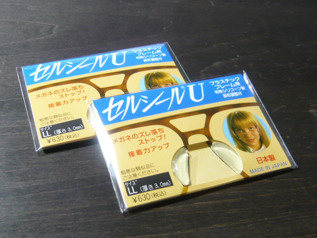 P1090631.jpg
