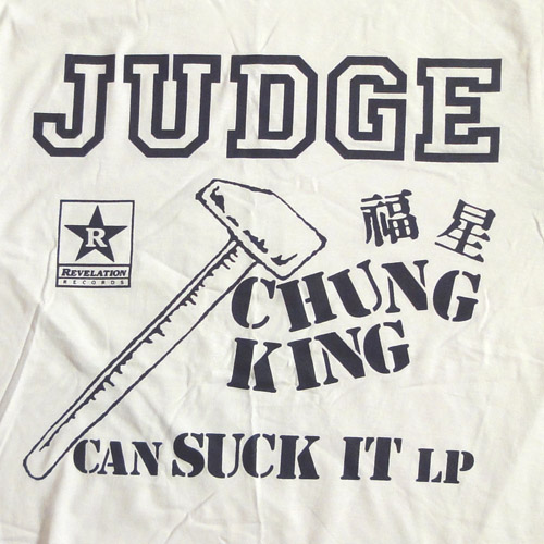 judge-chungking.jpg