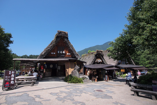 20130814_historic_villages_of_shirakawago-105.jpg