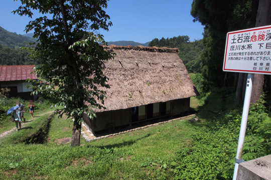 20130814_historic_villages_of_shirakawago-78.jpg