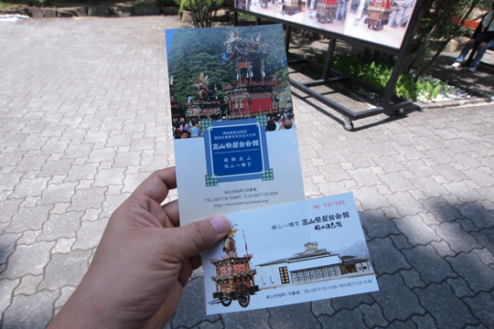 20130815_sakurayama_hachimamgu-05.jpg