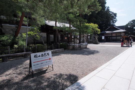 20130815_sakurayama_hachimamgu-07.jpg