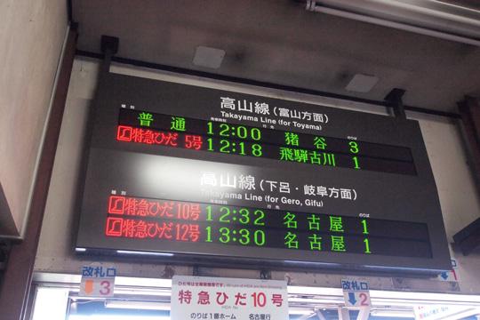 20130815_takayama-01.jpg