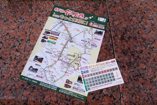 20130818_kanazawa_1day_ticket-01.jpg