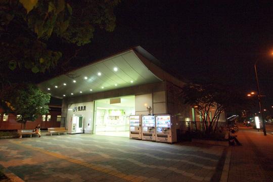 20130922_sakurajima-01.jpg
