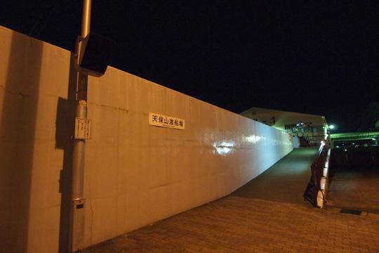 20130922_tempozan_ferry-01.jpg