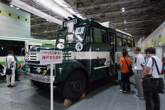 20130923_kobe_city_bus-01.jpg