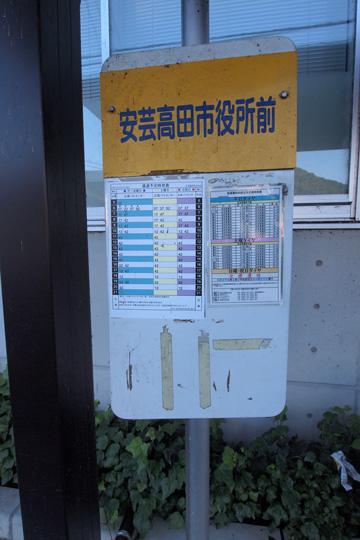 20131013_hiroden_bus-03.jpg