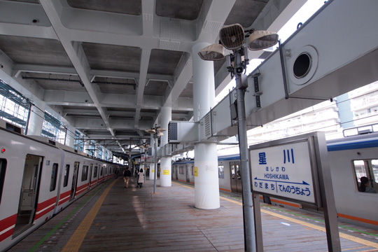 20131103_hoshikawa-01.jpg