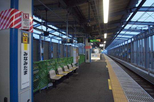 20131103_minami_tama-01.jpg
