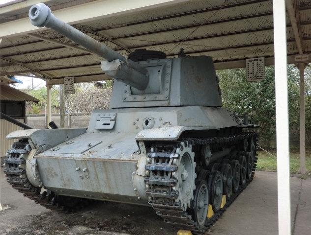 s三式中戦車