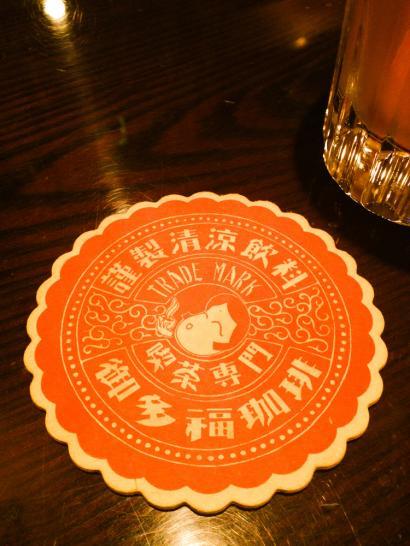 otafukucoffee_coaster.jpg