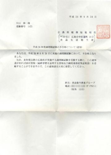 license01.jpg