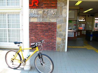 130712 用宗港ポタ JR用宗駅