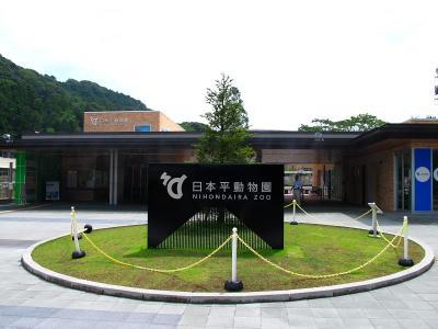 2013/7/18日本平動物園:入り口