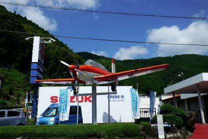 2013/08/18藁科川ポタリング_なぜか飛行機