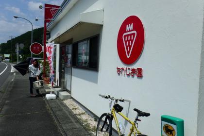 2013/08/18藁科川ポタリング_農園カフェなかじま園